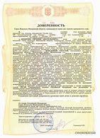 Нотариальные документы за 1979 год хранятся