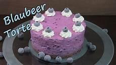 blaubeer torte backen heidelbeertorte selber machen