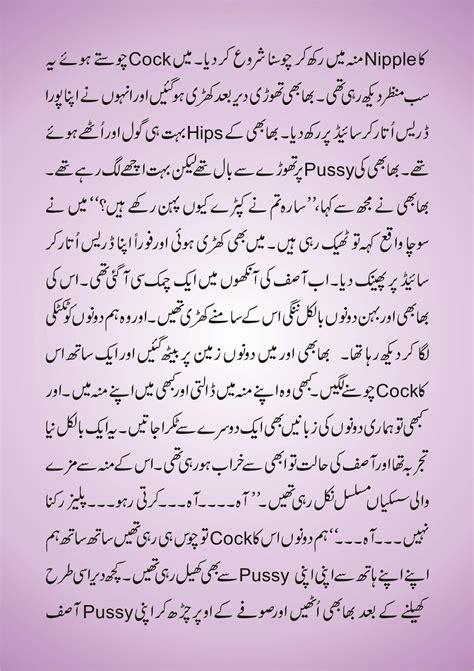 Ge0 Urdu