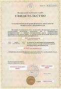 какие документы необходимы для заключения трудового договора перечислите их