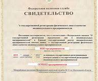 какие документы нужно сделатьпосле получения паспорта рф