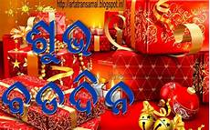 odisha parba parbani christmas odia wallpapers hd