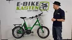 i sy kompakt e bike 2018