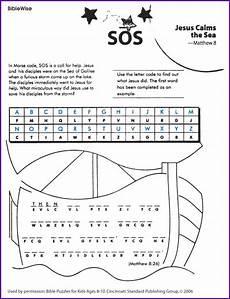 jesus calms the sea puzzle kids korner biblewise sunday school worksheets activities
