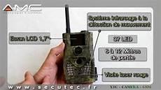 de surveillance gsm exterieur gsm hd envoi a la d 201 tection de mouvement