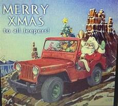 merry christmas jeep