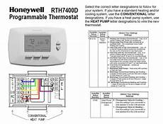 new thermostat wiring heat pump not kicking