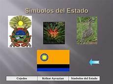 flor emblematica del estado guarico cojedes