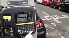 Comment Faire Enlever Une Voiture Sur Un Parking Priv 233