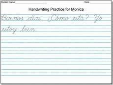 handwriting worksheets diy 21345 maestra may 2011