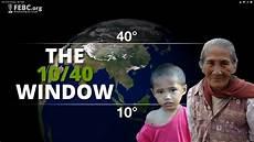 the 10 40 window by febc youtube
