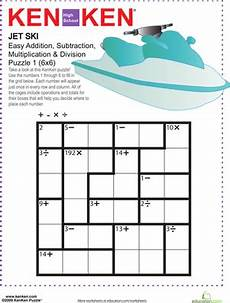geometry puzzle worksheets high school 736 jet ski kenken 174 puzzle math logic puzzles math worksheets logic puzzles