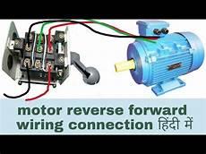3 phase motor forward circuit diagram woodworking