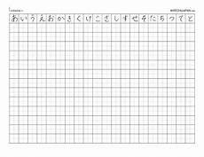 learning japanese beginner worksheets 19473 hiragana and katakana practice sheets tiếng nhật học tập ngữ ph 225 p tiếng anh