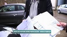 Consomag La Vente De Voiture Entre Particulier