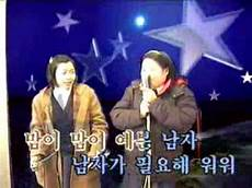 money korean karaoke youtube