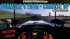 Formula 1 2015 Gp Shanghai Circuit Onboard