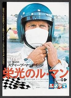cinema le mans le mans 1971 japanese poster steve mcqueen steve mcqueen le mans