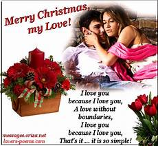 merry christmas my love i love you because i love you a love without boundaries