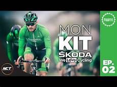 skoda we cycling mon kit skoda we cycling en d 201