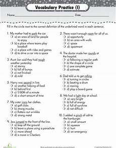 vocabulary practice choose the definition reading