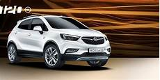 Opel Mokka X Compact Suv