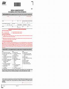 2012 form ca dl 51 fill online printable fillable blank