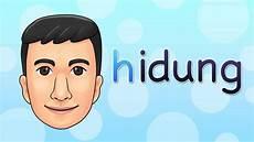 Ostwind Malvorlagen Bahasa Inggris Abjad Bahasa Indonesia Belajar Membaca Untuk Anak Tk