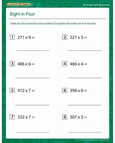 worksheets for 6th grade 18179 eight in four free multiplication printable for 6th grade math blaster