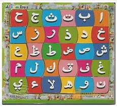 puzzle huruf hijaiyah huruf arab belajar huruf hijaiyah mainan edukasi anak sni jakarta timur