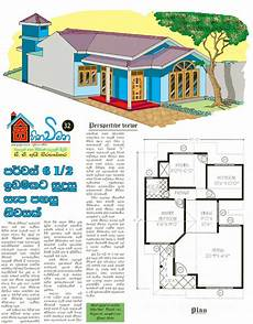 sri lankan house plans modern house plans with real pictures modern house
