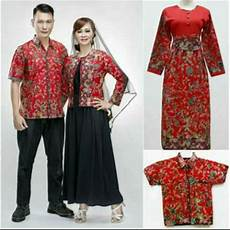 jual gamis batik keluarga seragam batik couple dan anak family di lapak puspita