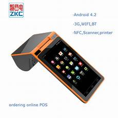 mobile with android 7 inch mobile android pos terminal with thermal printer