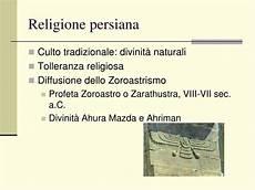 religione persiana ppt le guerre greco persiane powerpoint presentation