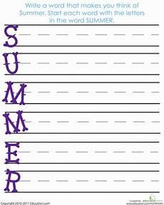 acrostic summer poem worksheet education com