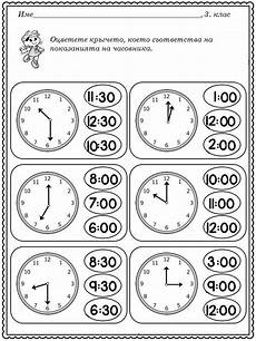 time on the hour worksheets for kindergarten 3611 490 best images about čas ura on