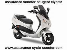 assurance scooter peugeot elystar 50 cc moins ch 232 re