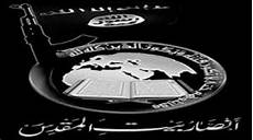 jihadist group in joins swears allegiance to baghdadi iraqi news