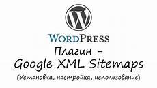 Sitemap 28 Xml плагин xml sitemaps уроки