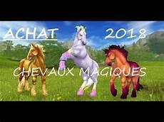 www magique les chevaux magiques de 2018 stable achat