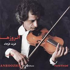 Farid Songs - anroozha vol 1 by farid farjad on