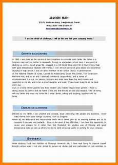 7 self introduction exle introduction letter