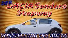 renault schilling koblenz quot der dacia sandero stepway 2 quot kurze vorstellung viyoutube