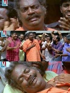 download plain meme of salim kumar in mayavi movie with tags three comedy aashan