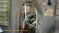 Cave 224 Vins Des Beaux Arts 224 Bourges 192 D 233 Couvrir