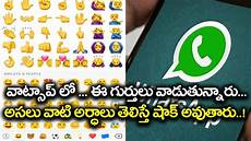 whatsapp emojis and their meanings here