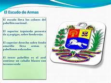 imagenes para colorear de los simbolos naturales dibujos para colorear sobre los simbolos naturales de venezuela imagui