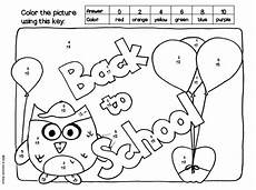 color by number worksheets high school 16166 techie turtle freebie friday back to school color by word and color by number