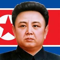 jong il komunismoruntz jong il gogoan