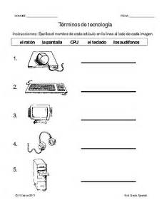1st grade technology terminolgy worksheet by rosa